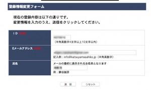 katsuya_change00