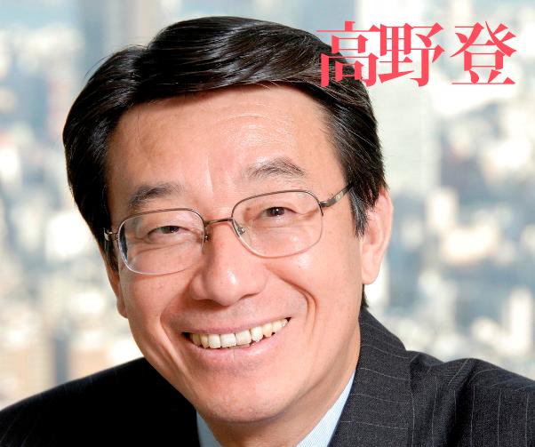 Mr. takano noboru
