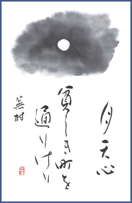水島二圭 一作献上検索ログイン『勝谷誠彦の××な日々。』メール公式Twitter